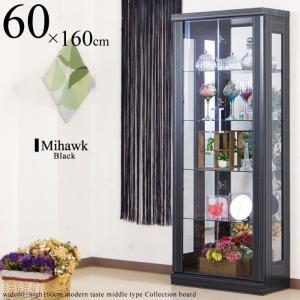 コレクションボード  木目調 幅60×高さ160cm 高級感漂う家具調キャビネット 木目調 ブラック|kaagu-com