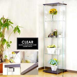 ガラスコレクションボード 4段 スリムハイタイプ コレクションラック ディスプレイラック ショーケース 背面ガラス張り|kaagu-com