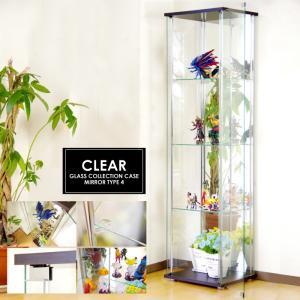 背面ミラー仕様 幅42.5cm×高160cm スリム ハイタイプ ガラスコレクションボード 4段◆棚板強化ガラス・吸盤式棚ダボ付き飾り棚ガラスケース|kaagu-com