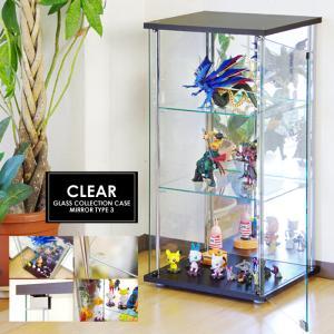 背面ミラー仕様 幅43cm×高85cm ミドルタイプ ガラスコレクションケース3段 棚板強化ガラス・吸盤式 棚ダボ付き 飾り棚 ガラスケース|kaagu-com