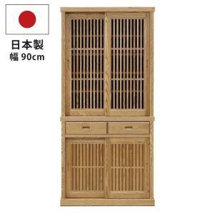 幅90cm 高級 食器棚 天然木タモ材 和風 浮造り仕様 格子引戸 ダイニングボード キッチンボード キッチン収納棚 台所収納 ナチュラル|kaagu-com