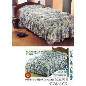 ベッド用 シルク布団 ダブルフリル付き ダブルサイズ 花柄|kaagu-com