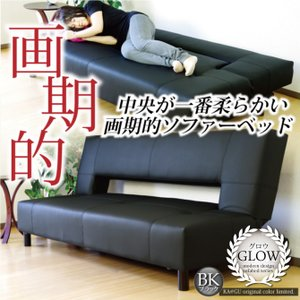 リクライニングソファーベッド 幅188cm ソファベッド ワイド3人掛けソファー リビングソファー 合成皮革レザー張り ブラック|kaagu-com