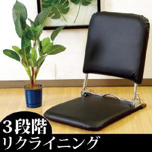 幅53cm!コンパクトな3段階リクライニング座椅子♪◆お手入れ簡単合成皮革張り!◆折り畳み座いす座イスオフィスチェアーリビングチェアー◆黒ブラック|kaagu-com