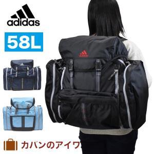adidas アディダス大型サブリュック 最大58L|kaban-aiwa