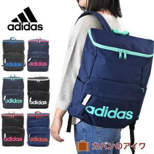 adidas アディダス ボックス型 スクエア型 リュックサック 20L 20リットル 大容量 大きい メンズ レディース 中学生 高校生 女子高生|kaban-aiwa