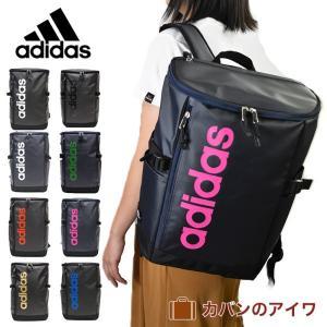 adidas アディダス ボックス型 リュックサック 23L バッグパック デイパック スクールバッ...