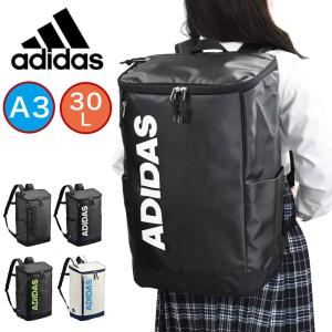 adidasアディダス ボックス型 リュックサック 大サイズ 大容量 31L バッグパック デイパッ...