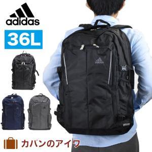 adidas アディダス リュックサック デイパック 2気室 36L バッグパック スクールバッグ 大容量 A4対応 B4対応 PC収納 メンズ レディース|kaban-aiwa