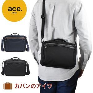 ace.GENEエース ジーンレーベルフレックスライトフィットショルダーバッグ 2気室ヨコ型 B5サイズ|kaban-aiwa