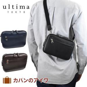 ultima TOKYO ウルティマトーキョー マイクロショルダー ヨコ型 ミニショルダーバッグ メンズ 得トクセール|kaban-aiwa