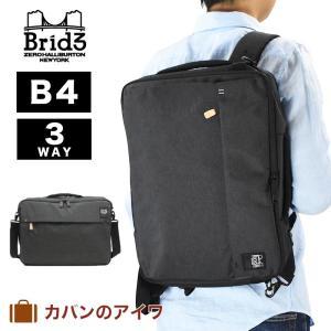 ZEROBRIDGEゼロブリッジ グラハム3wayビジネスバッグ2気室 41cmタイプ|kaban-aiwa
