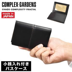 コンプレックスガーデンズ枯淡 コタン パスケース&免許証入れ|kaban-aiwa