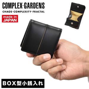 コンプレックスガーデンズ枯淡 コタン 小銭入れ ボックス型|kaban-aiwa