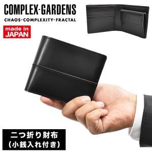 コンプレックスガーデンズ枯淡 コタン 二つ折り財布|kaban-aiwa