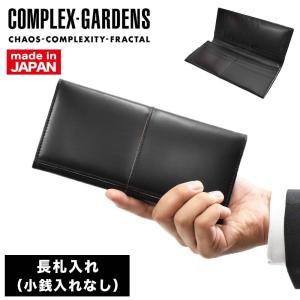 コンプレックスガーデンズ枯淡 コタン 長財布 小銭入れなし|kaban-aiwa