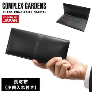 コンプレックスガーデンズ枯淡 コタン 長財布|kaban-aiwa