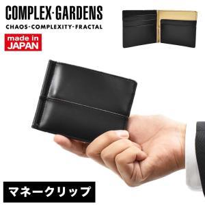 コンプレックスガーデンズ枯淡 コタン 二つ折り札ばさみ|kaban-aiwa