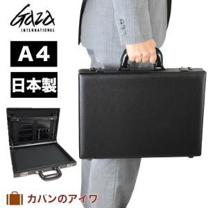 GAZA ガザ 日本製アタッシュケース A4サイズ スリムタイプ|kaban-aiwa