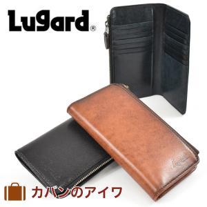 Lugardラガード G3二つ折りカードケースファスナーポケット付き|kaban-aiwa