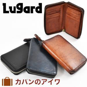 Lugardラガード G3ラウンド式二つ折り財布|kaban-aiwa