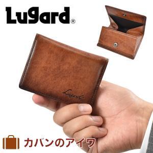 Lugardラガード G3ボックス型小銭入れ|kaban-aiwa