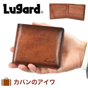 Lugardラガード G3二つ折り財布|kaban-aiwa