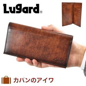 Lugardラガード G3メンズ長財布|kaban-aiwa