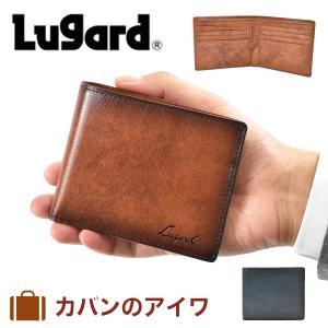 Lugardラガード G3二つ折り財布小銭入れなし|kaban-aiwa