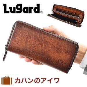 Lugardラガード G3ラウンド式長財布|kaban-aiwa
