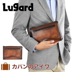 Lugardラガード G3本革セカンドバッグ三角マチ Mサイズ|kaban-aiwa