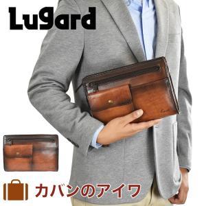 Lugardラガード G3本革セカンドバッグ|kaban-aiwa