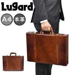 LugardラガードG3シリーズ本革アタッシュケースB4サイズ|kaban-aiwa
