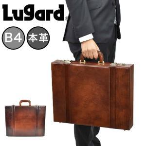 LugardラガードG3シリーズ本革アタッシュケースB4ファイルサイズ|kaban-aiwa