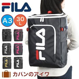FILA フィラ  シグナルシリーズ ボックス型リュックサック 30L バッグパック デイパック ス...
