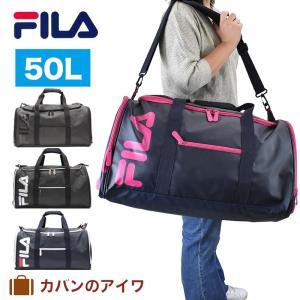 FILA フィラ・シグナル ボストンバッグ 60cm 50L 大きい 大容量 かわいい メンズ レディース キッズ 中学生 高校生 女子高生 学校 部活 通学|kaban-aiwa