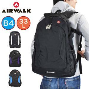 AIR WALKエアウォーク大型リュックサック デイパック1気室 33L|kaban-aiwa