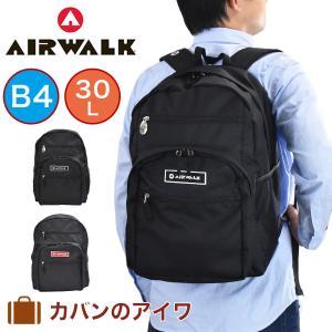AIR WALKエアウォーク撥水リュックサック デイパック1気室 33L|kaban-aiwa