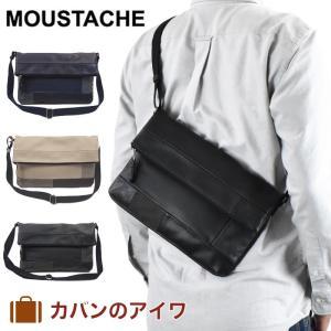MOUSTACHE ムスタッシュ 薄マチ ショルダーバッグ メンズ|kaban-aiwa