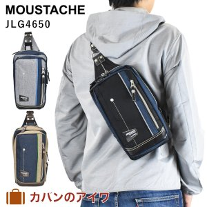 MOUSTACHE ムスタッシュ ボディバッグ JLG4650 メンズ レディース ワンショルダー 斜め掛けショルダー ショルダー ショルダーバッグ|kaban-aiwa