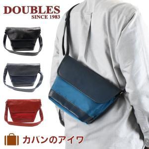 DOUBLES ダブルス 本革 ナイロン かぶせ型 ショルダーバッグ メンズ|kaban-aiwa