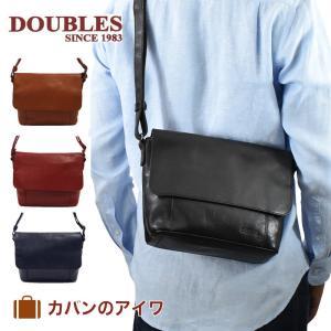 DOUBLES ダブルス 本革 かぶせ型 ショルダーバッグ 斜め掛けショルダー メンズ|kaban-aiwa