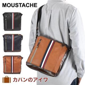 MOUSTACHE ムスタッシュ 薄マチ ショルダーバッグ 斜め掛けショルダー  B5サイズ メンズ|kaban-aiwa