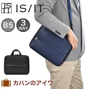 IS/IT イズイット Safir サフィール B5 3WAY メンズ ビジネスバッグ クラッチバッグ ショルダーバッグ メンズ|kaban-aiwa