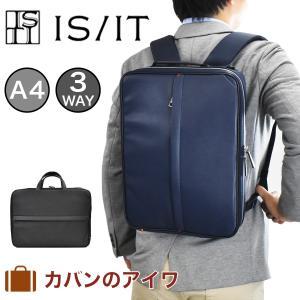 IS/IT イズイット Safir サフィール A4 3way ビジネスバッグ ビジスネリュック ビスリュック メンズ|kaban-aiwa