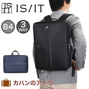 IS/IT イズイット Safir サフィール B4 2気室 3way ビジネスバッグ ビジスネリュック ビスリュック メンズ|kaban-aiwa