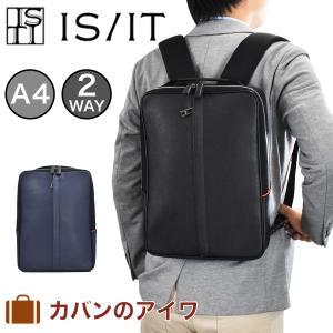 IS/IT イズイット Safir サフィール A4ジャストサイズ メンズ ビジスネリュック ビスリュック メンズ|kaban-aiwa