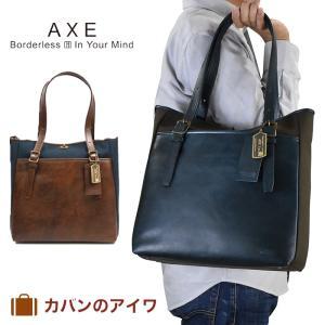 AXE アックス グラナダ2wayビジネストート タテ型 A4サイズ日本製ハンドメイド トート型ビジネス|kaban-aiwa