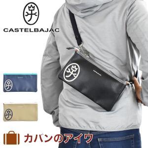 カステルバジャック CASTELBAJAC  パーセル ミニショルダーバッグ クラッチバッグ メンズ レディース|kaban-aiwa