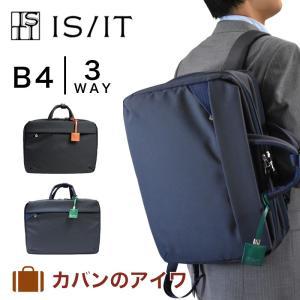 IS/IT イズイット  ピンヘッド・シリーズ3wayビジネスバッグ 2気室 B4サイズ通勤リュック ビジネスリュック 通勤かばん|kaban-aiwa